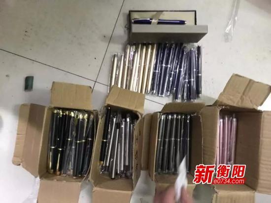 """珠晖警方破获一起销售假冒注册商标""""万宝龙""""案"""