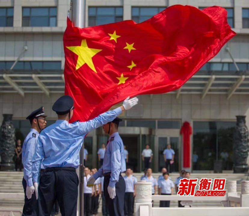 衡阳:个税改革政策落地   释放红利多方受益
