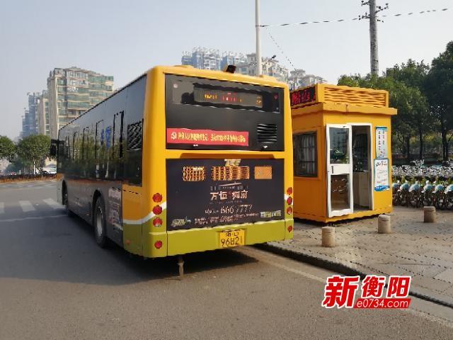 注意!衡阳城区12条公交线路因交通管制临时调整