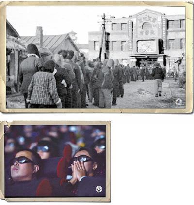 光影里的40年发展印记:从露天放映到4D、VR……
