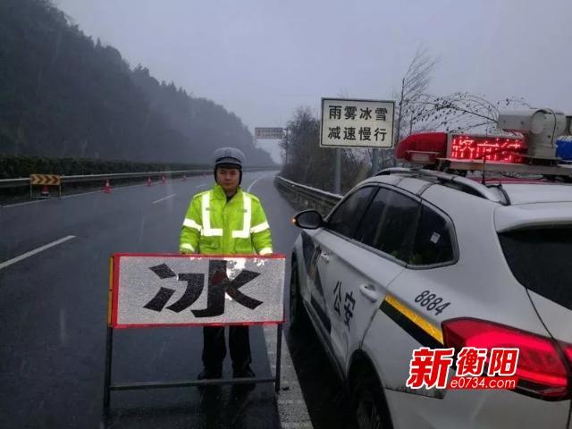 快讯!截至31日10点部分高速公路解除交通管制