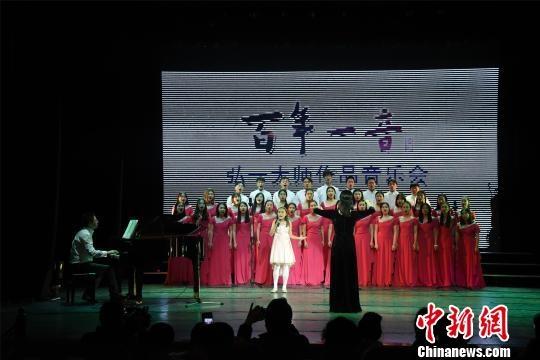 福建泉州举办弘一大师作品音乐会传唱经典