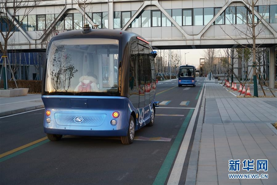 国务院批复同意《河北雄安新区总体规划(2018—2035年)》