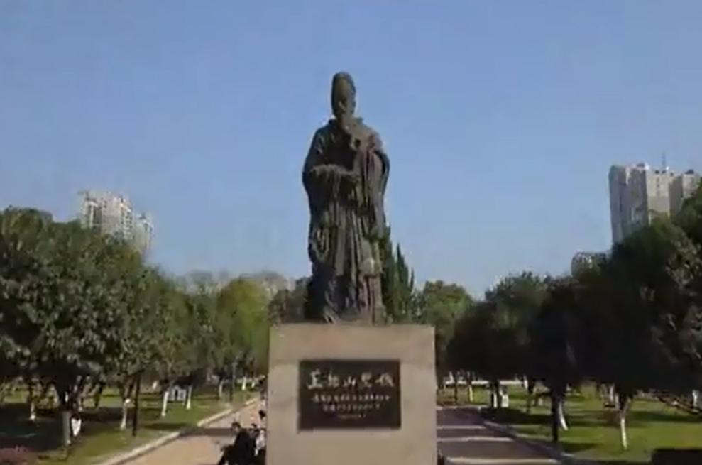 瞰·衡阳之船山公园