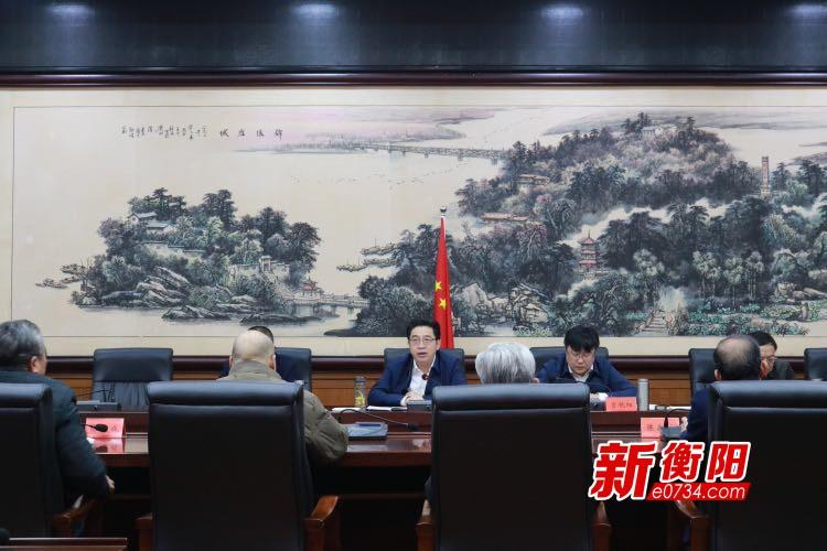 喜迎新春 共話發展 衡陽市政府召開老干部座談會