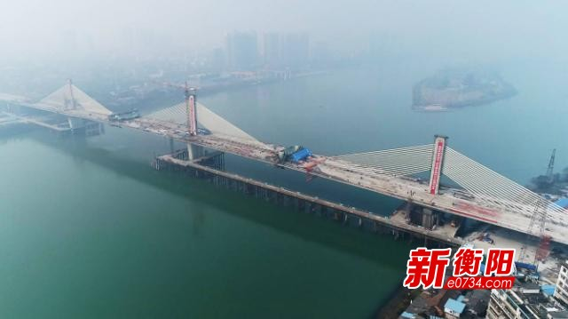 东洲湘江大桥顺利合龙 预计4月30日达到通车条件