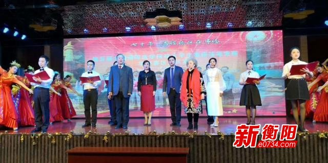南华附二举办纪念改革开放40周年暨2019新春联谊会