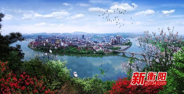 一江碧水绕湖湘④衡东呵护水系处处青山绿水入画来