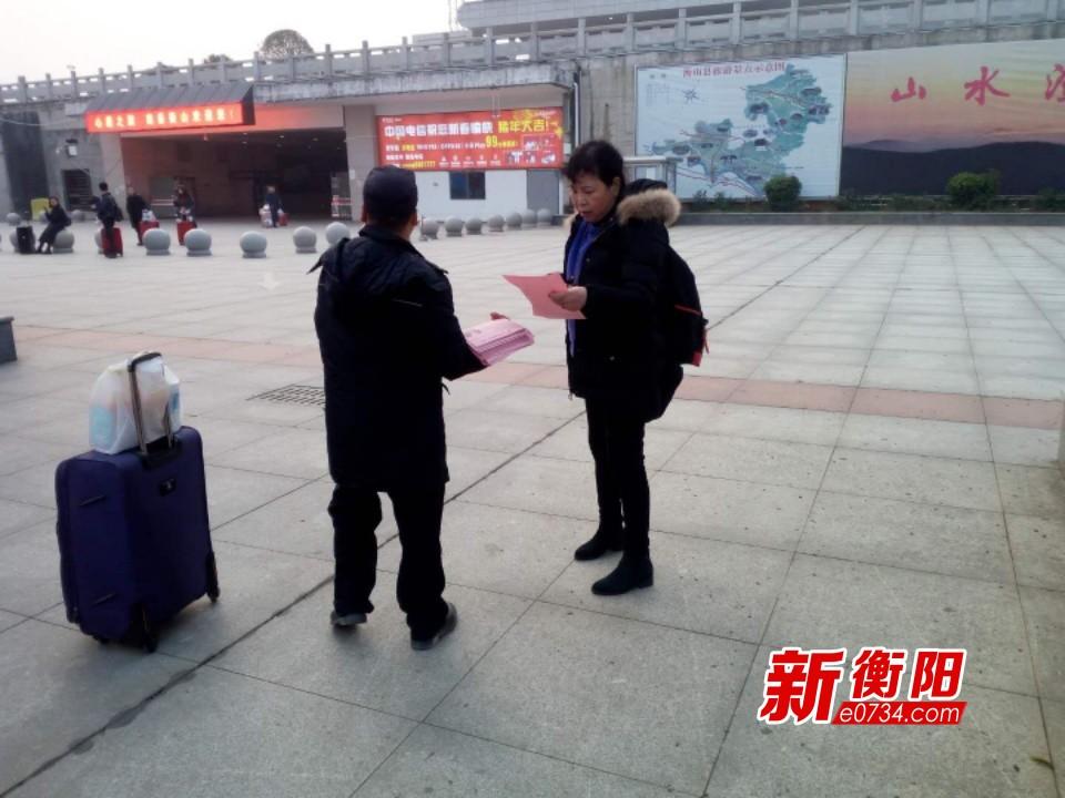 衡山交通局道路运管所查扣5台黑车  严打非法营运