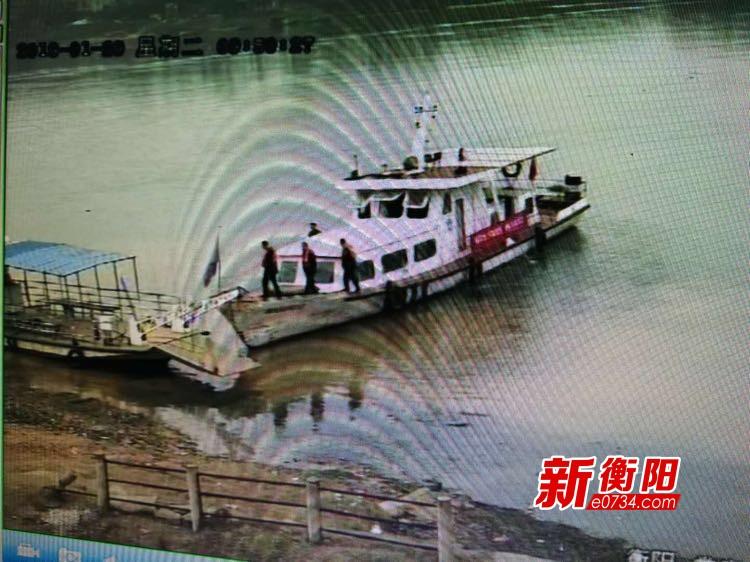 点赞!常宁地方海事处成功救助一艘搁浅春运渡船