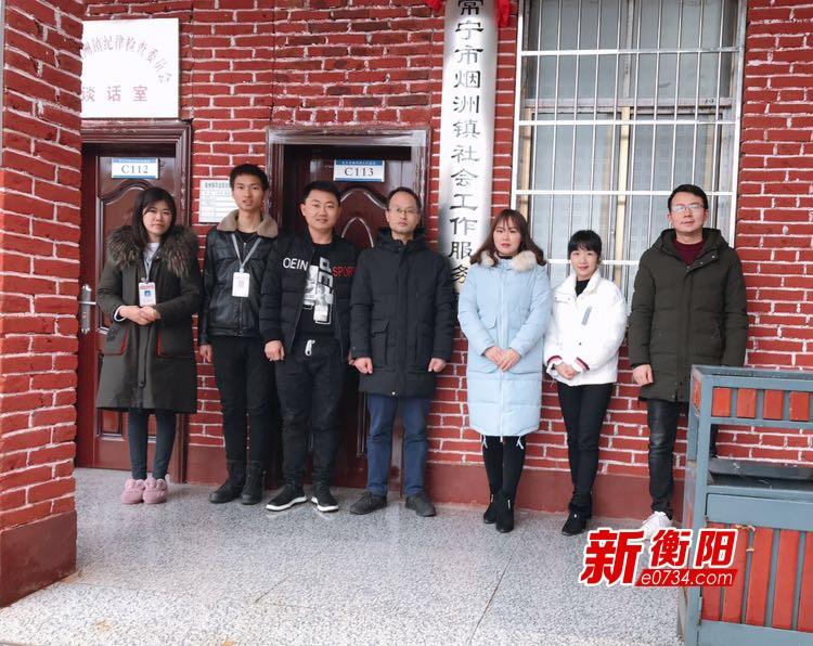常宁市全面建设社会工作服务站 提升政务服务效能