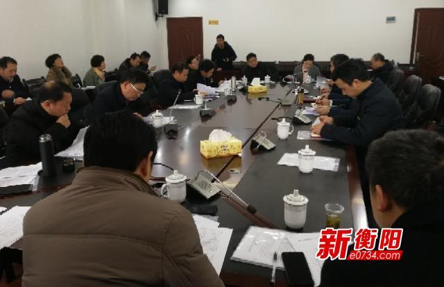 打造靓丽名片  衡东县齐力献策优化营商环境