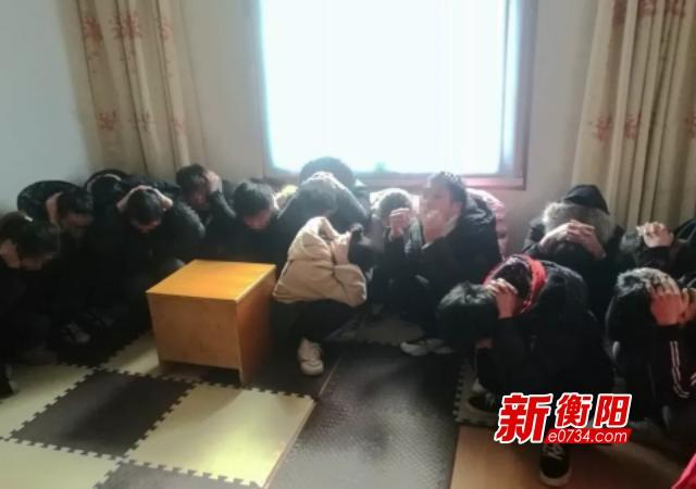 耒阳警方打掉特大抢劫涉恶犯罪集团 刑拘53人
