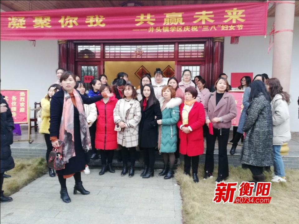 """庆""""三·八""""妇女节:井头镇三项赛事丰富教职工生活"""