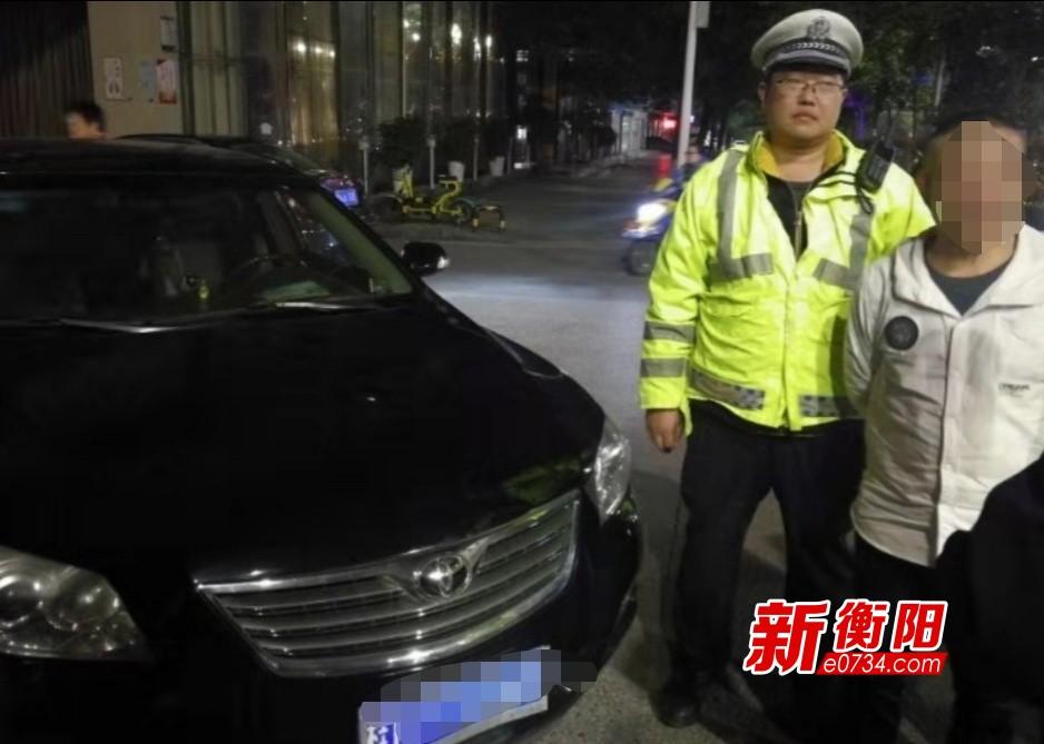 [北京饭店二期]男子无证毒驾报废车行政拘留15天