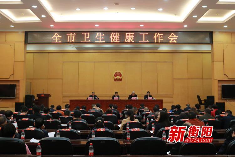 衡阳市家庭医生签约服务提升 去年签约251.2万人