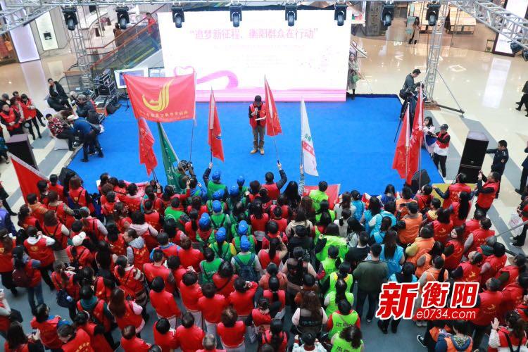 """""""衡阳群众""""在行动!衡阳市注册志愿者达70万人"""