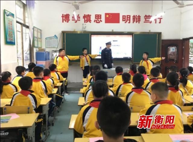 安全细节记心头 雁峰交警深入中小学宣传安全教育