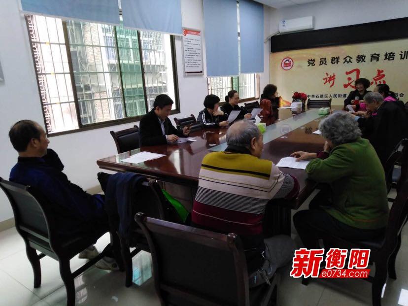 """""""扫黑除恶""""进行时:人民路社区开展主题党日活动"""