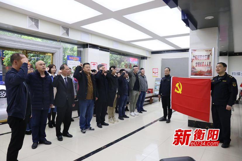 營造風清氣正氛圍   瀟湘街道集體簽署廉政承諾書