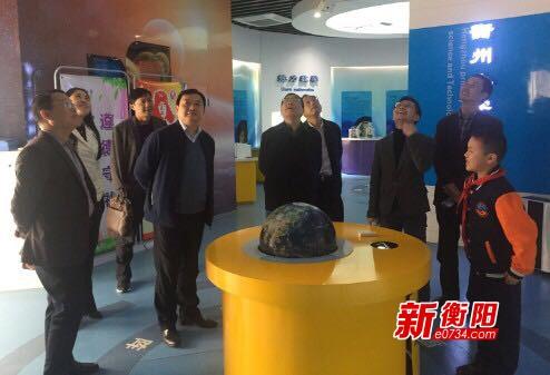 湖南省关工委来到衡阳专题调研青少年教育工作