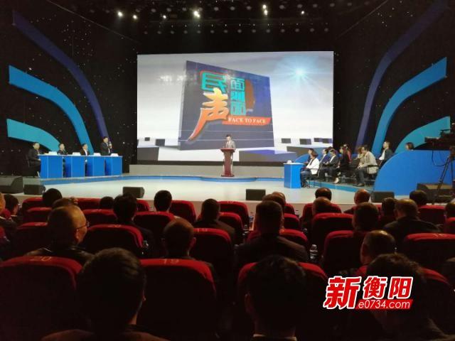 衡陽電視問政欄目2019首期《民聲面對面》犀利發聲