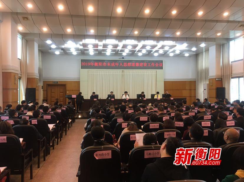 """衡阳开展六项活动 助青少年""""扣好人生第一粒扣子"""""""