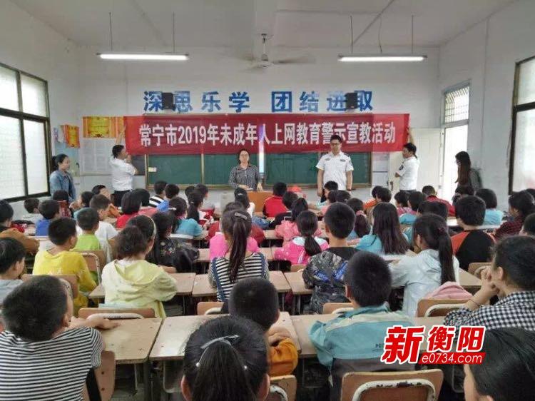 """护少年儿童健康成长 常宁市""""扫黄打非""""打出组合拳"""
