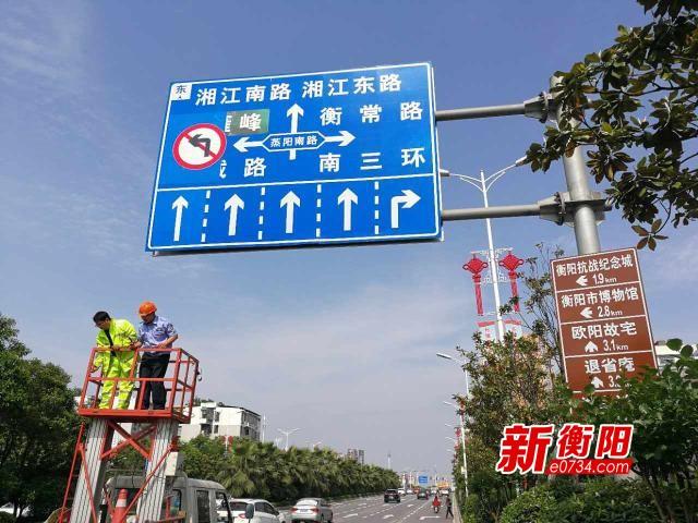 司机注意!衡州大道大庆路口东西向禁止左转掉头