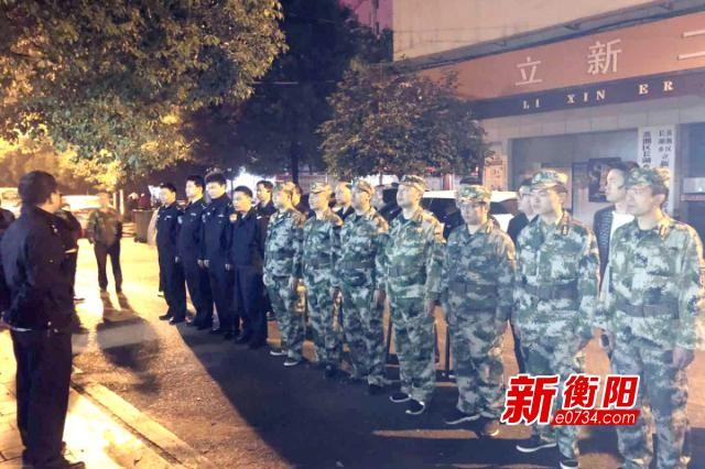 蒸湘公安集中突击清查辖区内重点治安管理领域