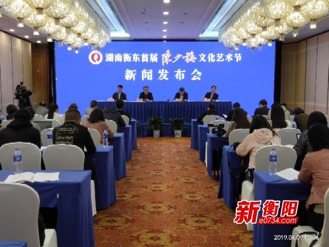 首屆陳少梅文化藝術節將于22日在其故鄉衡東啟幕