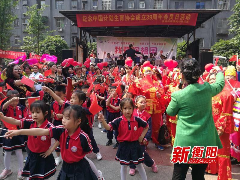 演武坪社区举办文艺汇演庆中国计生协会39周年