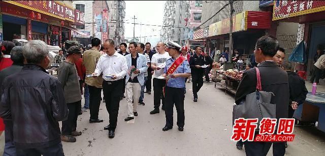 """衡阳县开展""""守护行动"""" 集中整?#38395;?#26449;交通违法"""