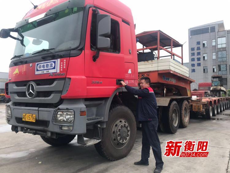 """60万公里零事故 """"业界传奇""""衡阳老司机李会生"""