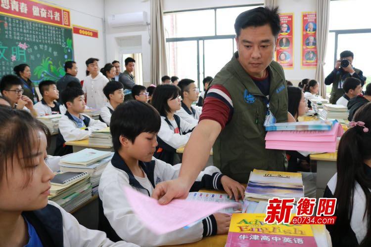 """共护母亲河:祁东开展""""河长制""""宣传教育进校园"""