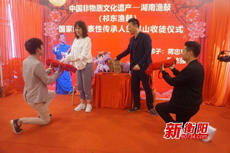 文化传承:祁东渔鼓国家级代表性传承人邹昆山收徒