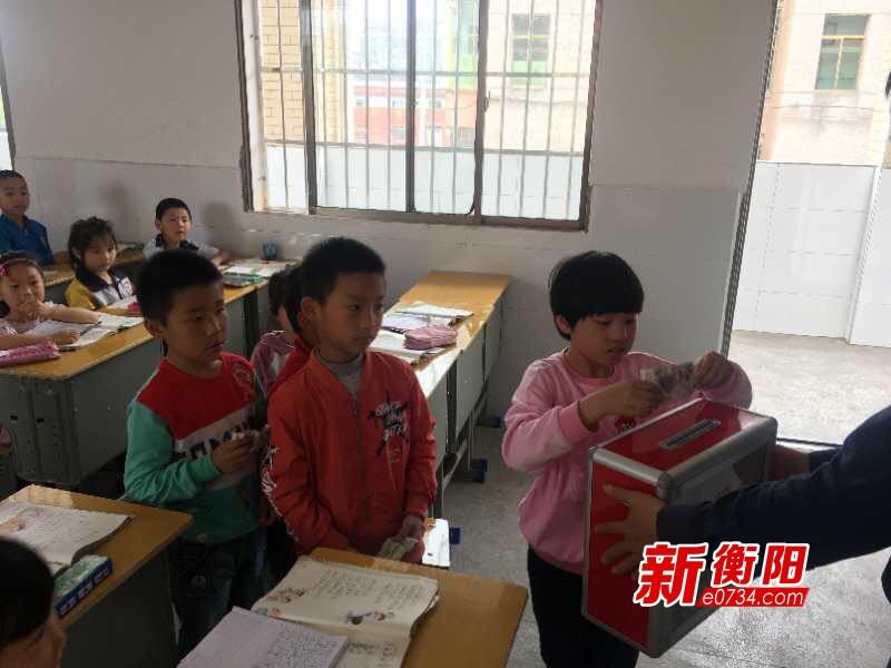 全国助残日:衡南县向阳中心小学开展志愿活动