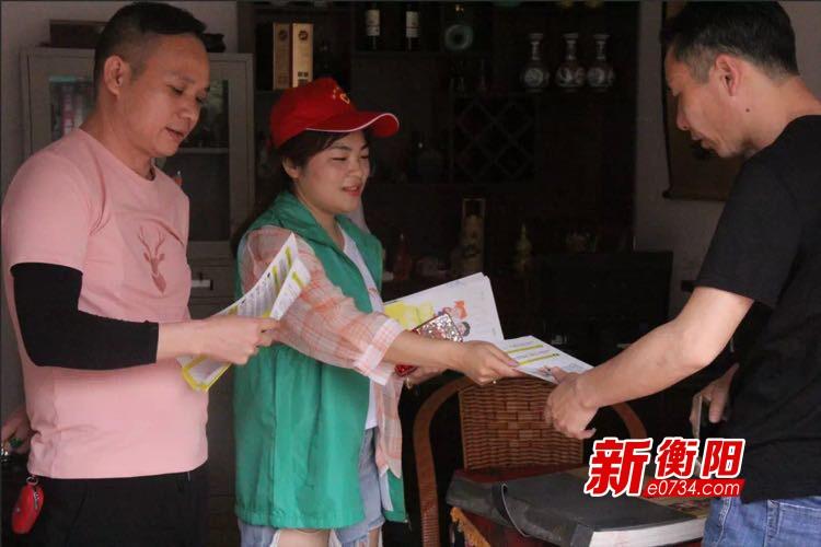 """常宁水口山镇巾帼""""衡阳群众""""助力禁毒宣传进万家"""