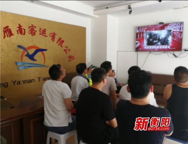 雁峰交警深入雁南客运公司开展动态监管警示教育