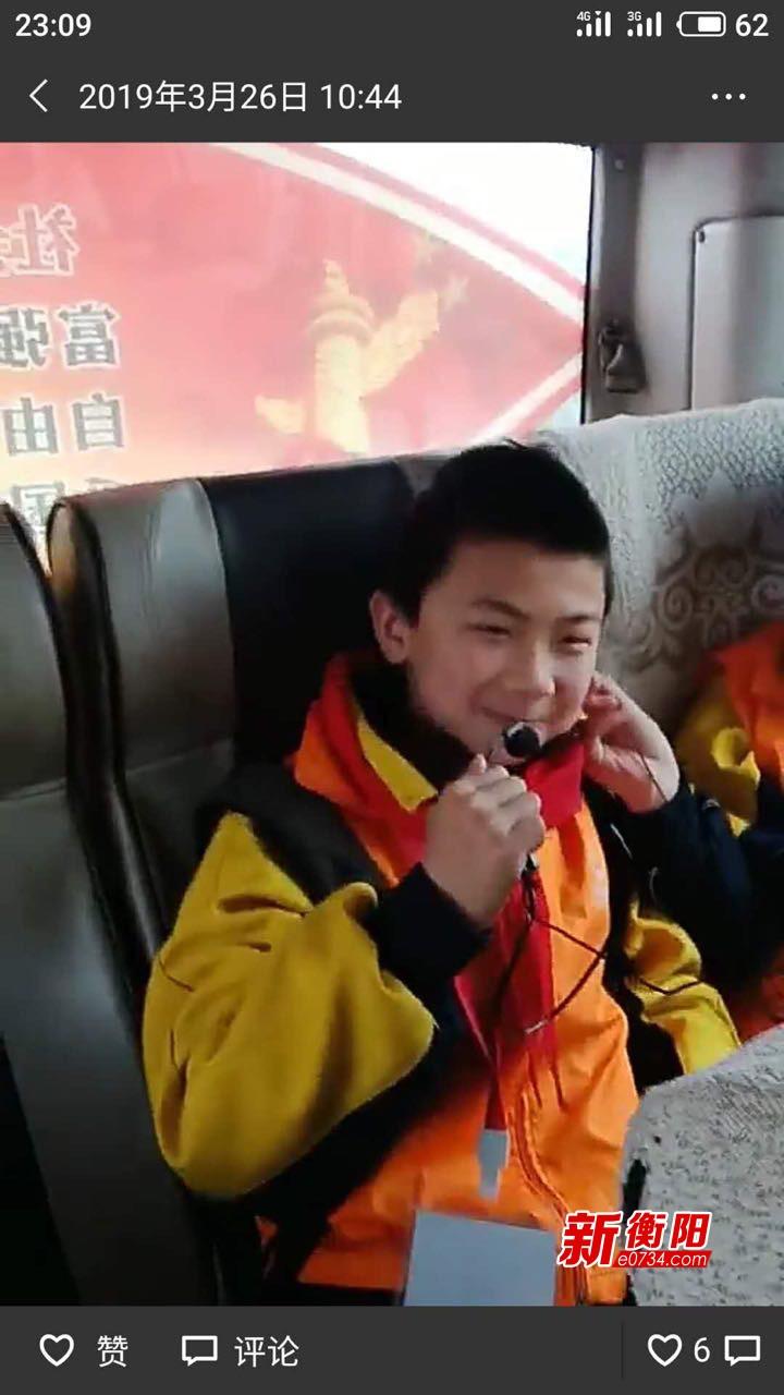 紧急寻人!衡阳市文英小学12岁男孩彭嘉诚失联