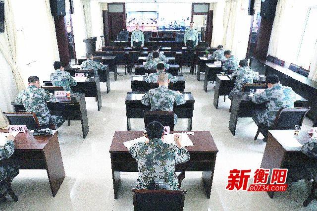 提升军事素质 衡阳248名专武干部进行资格认证