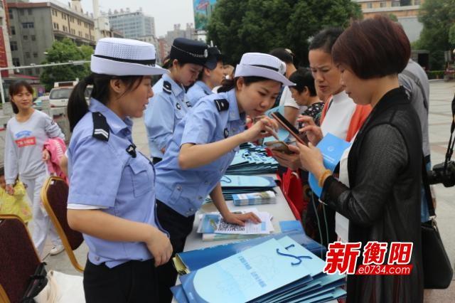 """珠晖公安、交警积极宣传推广""""湖南公安服务平台"""""""