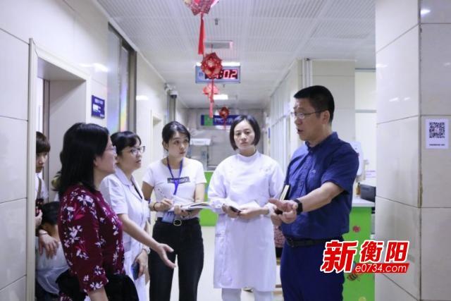衡陽市婦幼保健院開展院長行政查房 優化醫院管理