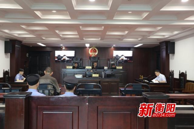 """扫黑除恶:特大""""传销""""犯罪首要分子杜冬开庭受审"""