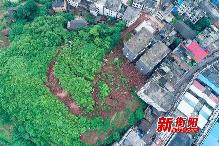 掌握防灾主动权 !衡南县遭遇山体滑坡无人伤亡