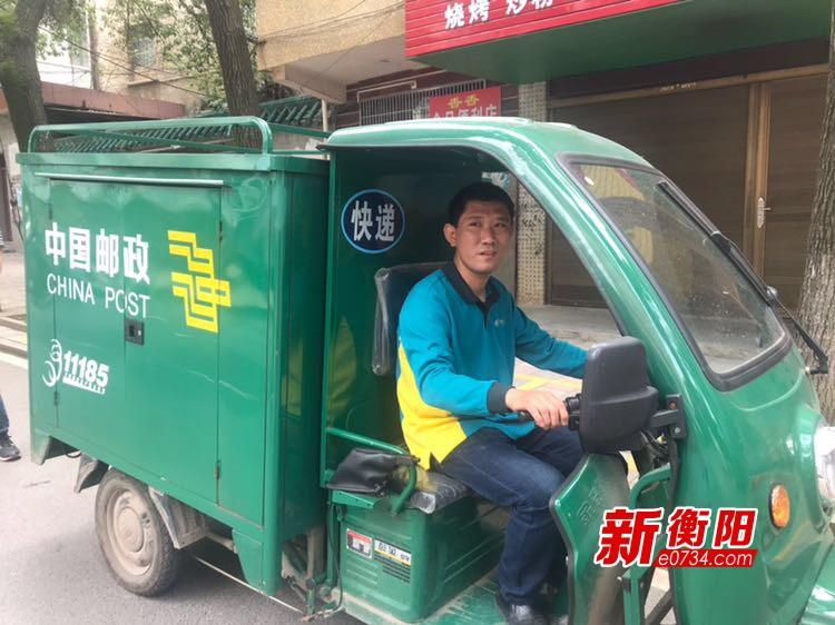 """快遞小哥劉建華:郵件安全就是我們的""""生命線"""""""