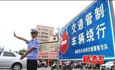 高考倒计时:衡阳城区部分路段实行临时交通管制