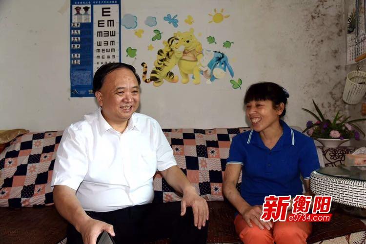 衡阳市总工会进企入户  结对帮扶困难职工脱困