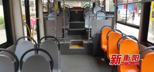 暢爽度夏 衡陽城區空調公交車實現100%全覆蓋