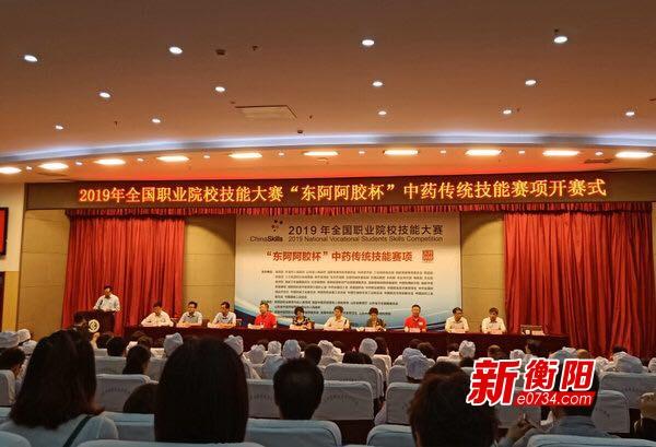 湖南環境生物職院斬獲全國中藥傳統技能賽一等獎